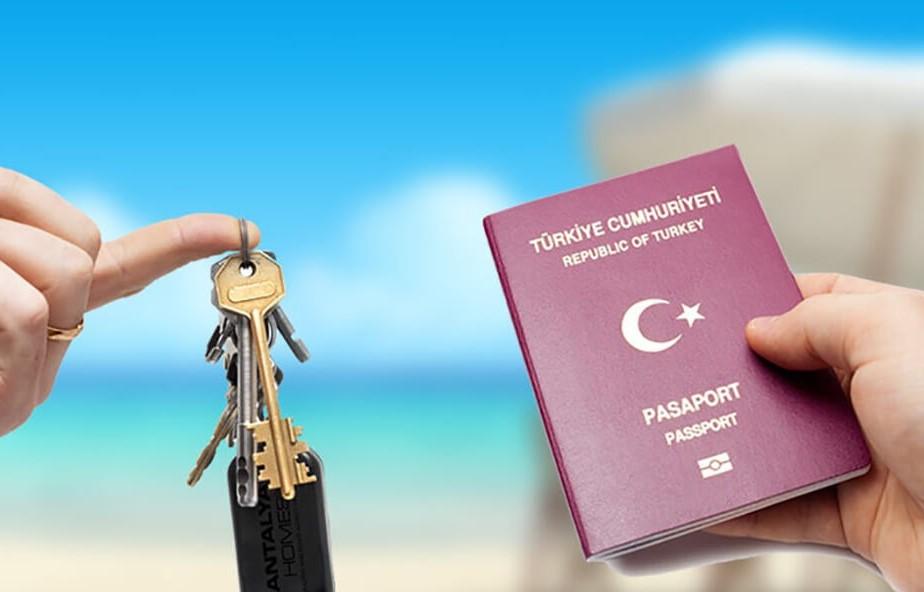 Гражданство в Турции